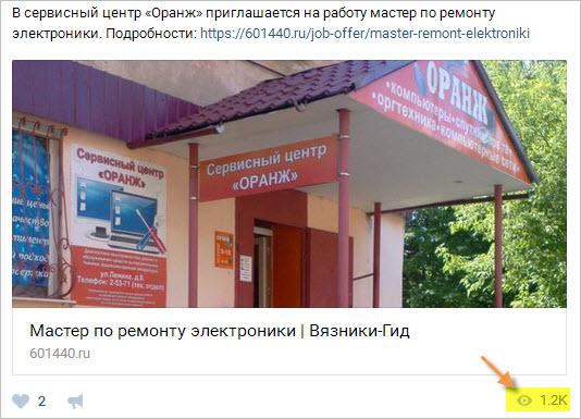 Оранж Вязники ВКонтакте