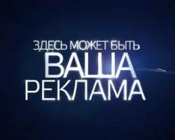 Реклама на Вязники-Гид