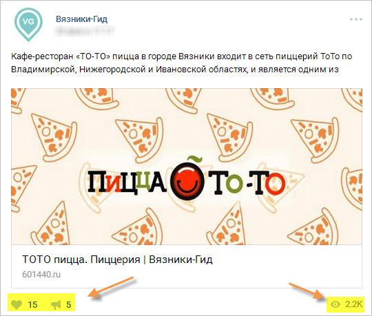 То-то Вязники Вконтакте